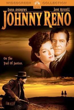 Постер фильма Джонни Рино (1966)