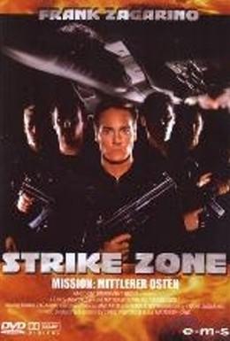 Постер фильма Зона нанесения удара (2000)