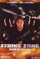 Зона нанесения удара (2000)