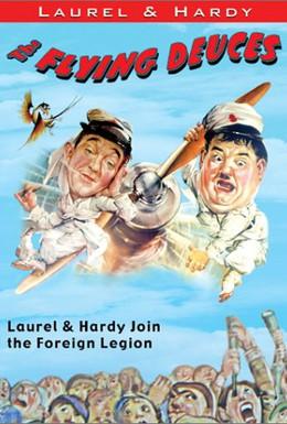 Постер фильма Летающая парочка (1939)