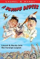 Летающая парочка (1939)