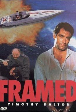 Постер фильма Капкан (1992)