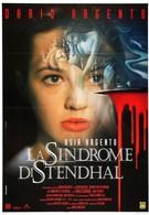 Синдром Стендаля (1996)