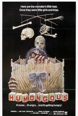 Постер фильма Выродок (1982)
