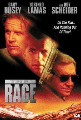 Постер фильма Ярость (1997)