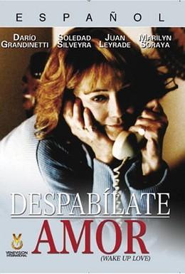 Постер фильма Проснись, любимый (1996)