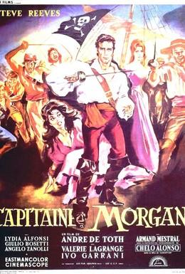 Постер фильма Пират Морган (1960)