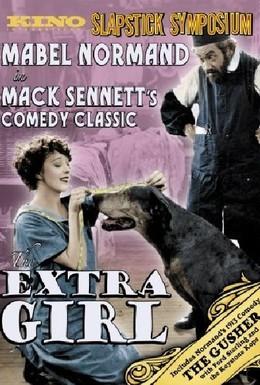 Постер фильма Статистка (1923)
