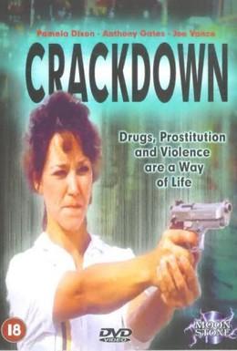Постер фильма Убийства в Лос-Анджелесе (1988)