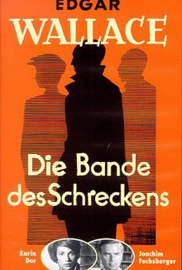 Постер фильма Банда ужаса (1960)