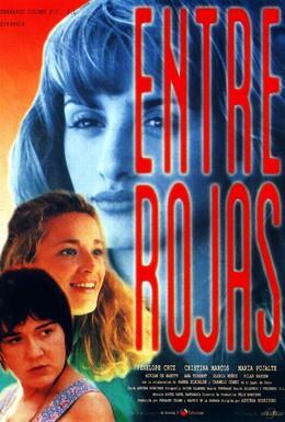 Постер фильма Среди красных (1995)