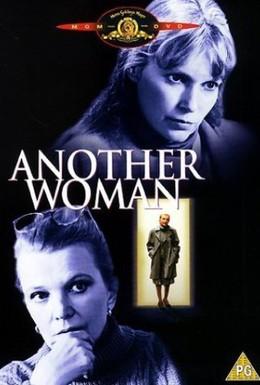 Постер фильма Другая женщина (1988)
