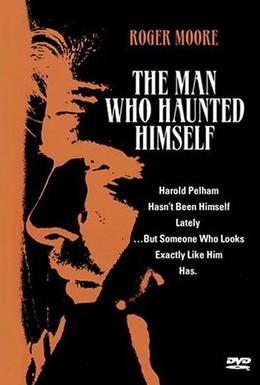 Постер фильма Человек, который ловил самого себя (1970)