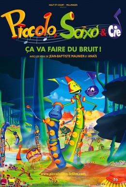 Постер фильма Пикколка, Сакс и Ко. (2006)