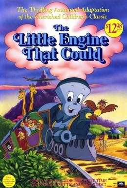Постер фильма Маленький отважный паровозик Тилли (1991)