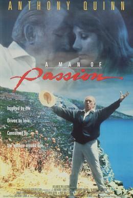 Постер фильма Человек страсти (1989)