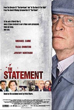 Постер фильма Приговор (2003)