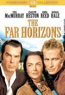 Далекие горизонты (1955)