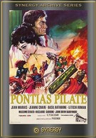 Понтий Пилат (1962)