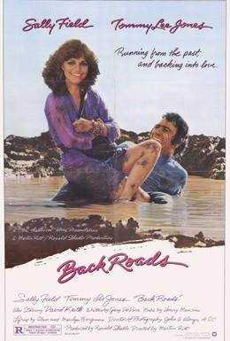 Постер фильма Проселочные дороги (1981)