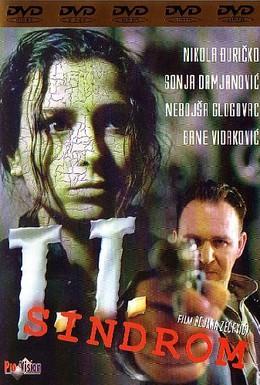 Постер фильма Синдром Т.Т (2002)