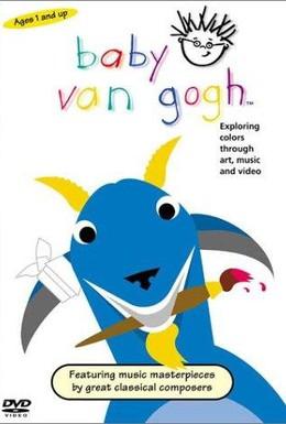 Постер фильма Бэйби Эйнштейн: Бэйби Ван Гог - Мир цвета (2002)