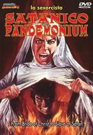 Кромешный ад Сатаны (1975)