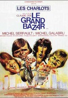 Большой переполох (1973)