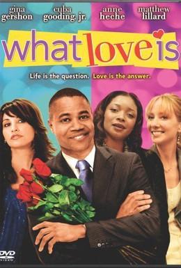 Постер фильма Что такое любовь (2007)