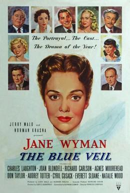 Постер фильма Голубая вуаль (1951)