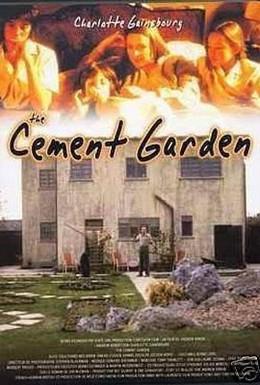 Постер фильма Цементный сад (1993)