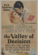 Долина решимости (1945)