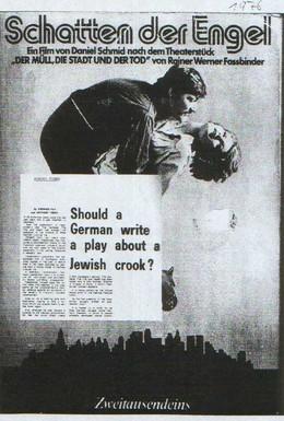 Постер фильма Тень ангелов (1976)