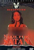 Обнаженная для Сатаны (1974)