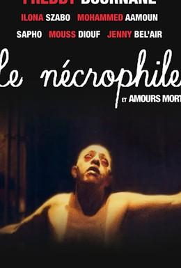 Постер фильма Некрофил (2004)