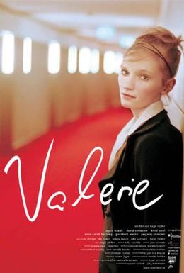 Постер фильма Валерия (2006)
