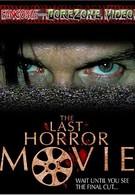 Последний фильм ужасов (2003)
