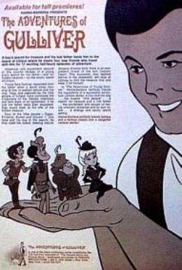 Постер фильма Приключения Гулливера (1968)