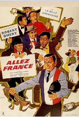 Постер фильма Вперед, Франция! (1964)