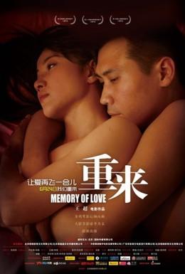 Постер фильма Память любви (2009)