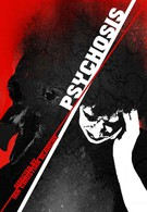 Психоз (2011)
