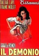 Демон (1963)