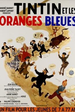 Постер фильма Тинтин и голубые апельсины (1964)