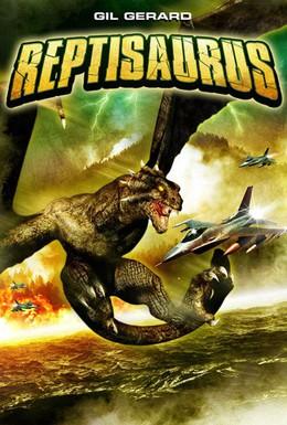 Постер фильма Рептизавр (2009)