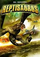 Рептизавр (2009)