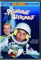 Астронавт поневоле (1967)