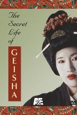 Постер фильма Тайная жизнь гейши (1999)