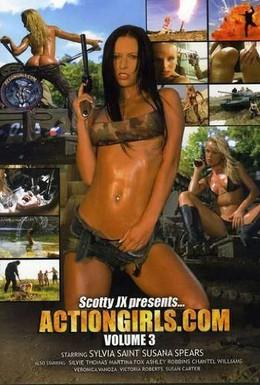 Постер фильма Боевые девчонки. Эпизод 3 (2007)