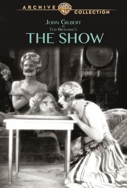 Постер фильма Шоу (1927)