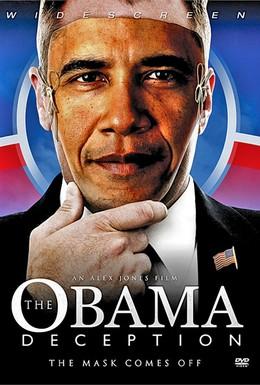 Постер фильма Обман Обамы (2009)